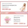 Программа «Донор Яйцеклеток»