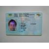 украинское водительское удостоверение продам права зеркальные,  копия,  близнец оригинал Украина