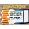 продаю сигареты оптом винстон,  ротманс,  лм,  лд дешево