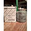 Фильтр топливный CNH 84217953