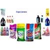 Бытовая химия для уборки и стирки из ЕС оптом от 500грн