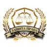 Профессиональная юридическая помощь в Дмитрове