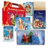 Дедмороз. ру - подарки на Новый год и не только