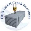 Строительство временных дорог в Москве