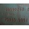 Кронштейн генератора volvo 20590242