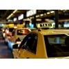 Вызвать такси в Одинцово