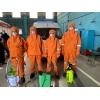 Аварийно спасательный центр СПб