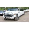Наши услуги на свадебные лимузины доступны всем