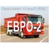 Самосвал ZZ3327N3847C Хова новый евро 2