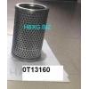 Фильтр гидробака SHEHWA SD7 0T13160
