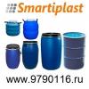 Бочка для воды на 48 литров бочка пластик 48 л
