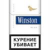 Пpодаем cигaреты:  Winston Пeтр Kent LM Bond .