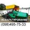 Демонтаж,  снос,  слом,  перепланировка - Вывоз мусора - Подготовка к застройке. .