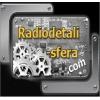 Купим радиодетали ВПК,  техническое серебро,  посеребрёнку микросхемы.