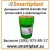 UNITOR SEACARE OSD Диспергент нефти Артикул 652571562