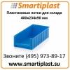Пластиковые лотки Auer 400x234x90 мм ящик AUER RK 4209