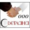 Бухгалтерские услуги онлайн в р.  п.   Линево,   г.  Искитиме,   г.  Бердске,   г.  Новосибирске