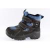Оптом и в розницу зимняя обувь