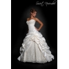 Продаю необычное свадебное платье недорого