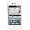 Iphone 4S последний Iphone Стива Джобса