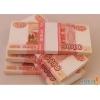 Заработай на рекламе 150. 000 рублей за 10 дней!
