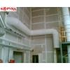 Жидкий керамический теплоизолятор Корунд